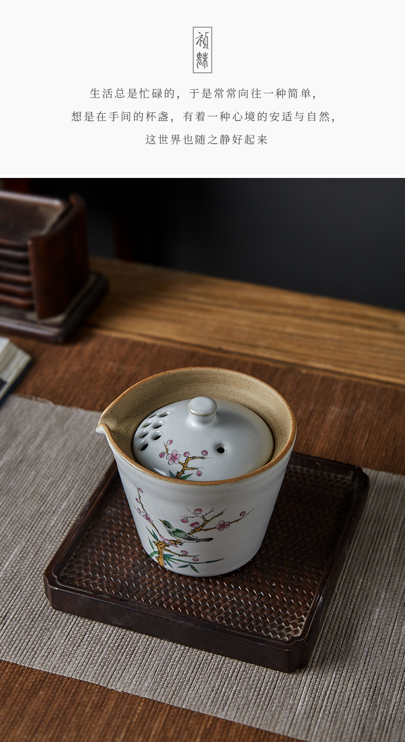 Shot incarnate your up hand - made slicing tureen jingdezhen ceramic cups kung fu tea set filter to crack a cup of tea to use