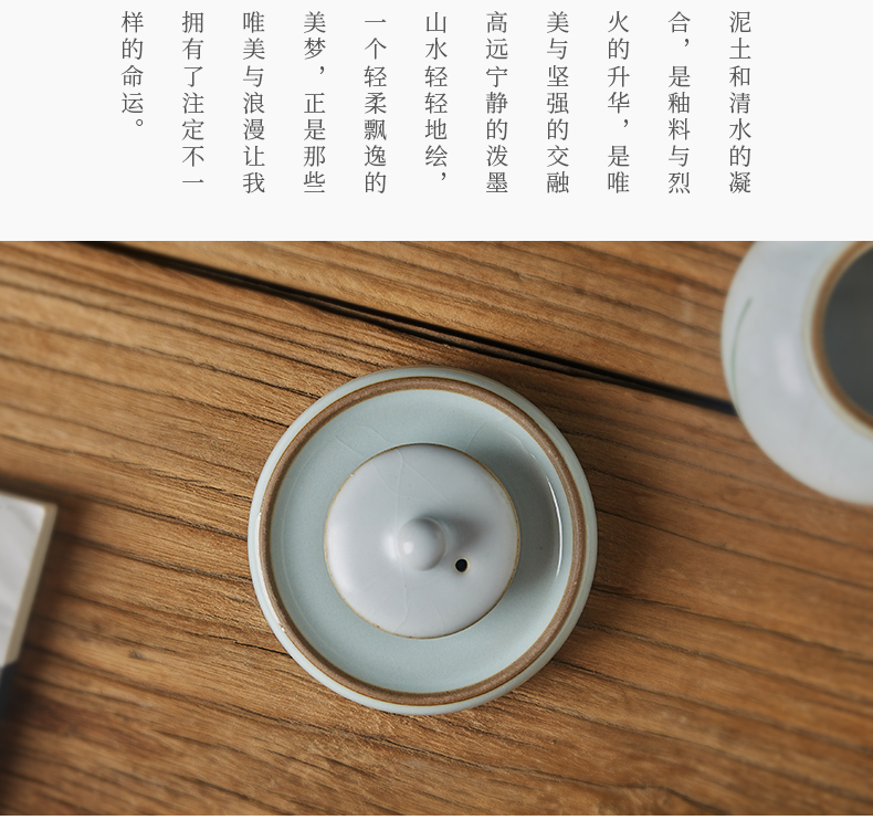Shot incarnate the checking ceramic open the slice your up rear cover cover jingdezhen kung fu tea tea accessories saucer cup mat