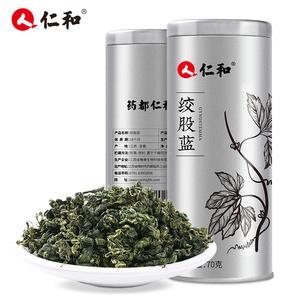 【仁和】绞股蓝茶当季新品嫩叶罐装