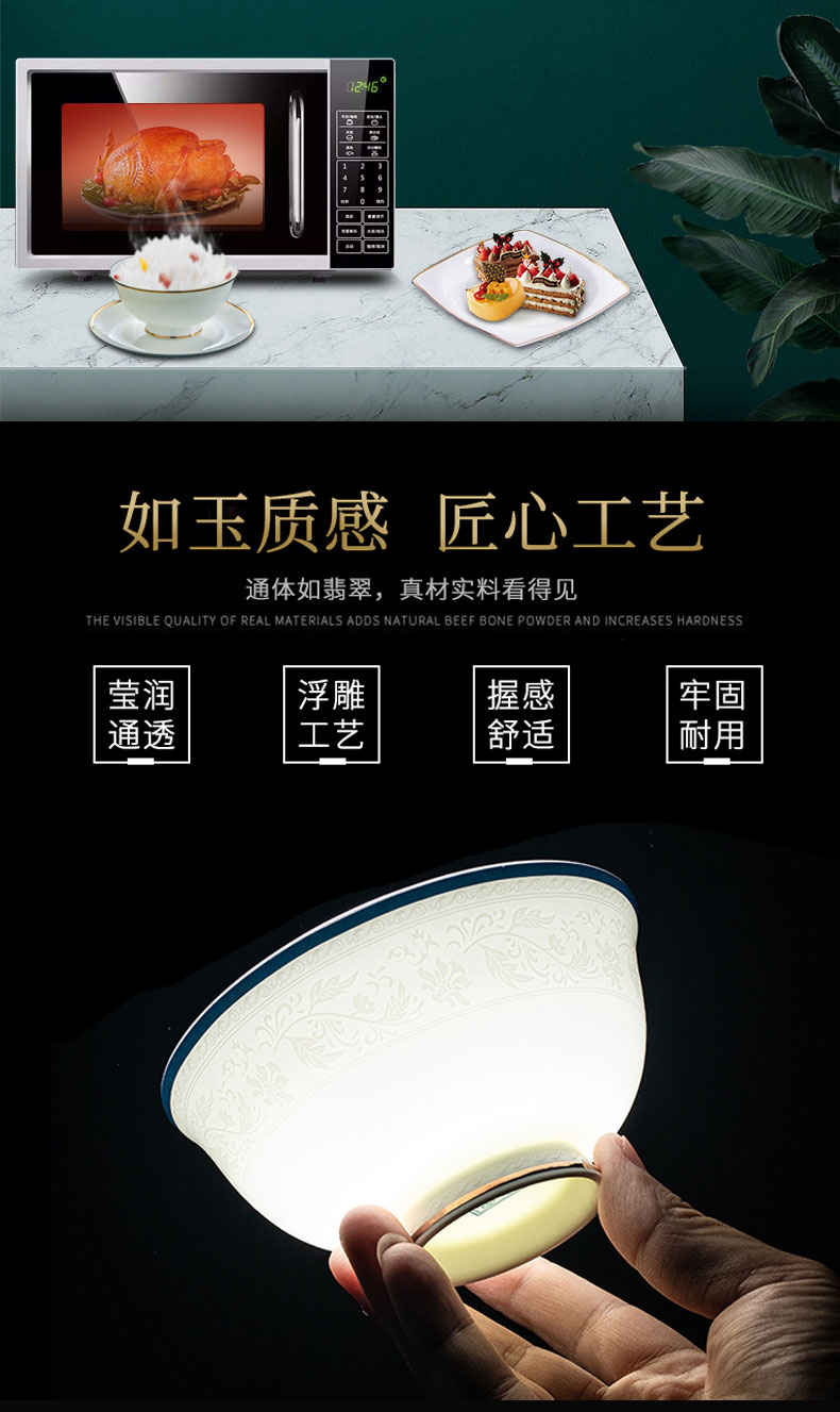 Wooden house product dishes suit household contracted jingdezhen light dishes combination of key-2 luxury European - style up phnom penh ipads porcelain tableware