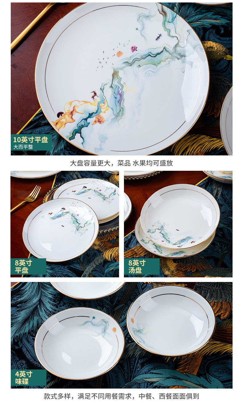 Wooden house product dishes suit household utensils dishes jingdezhen modern combination light key-2 luxury high - grade ipads China up phnom penh