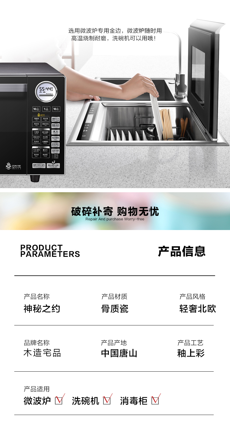 Tangshan ipads bowls disc suit household modern light much bread and butter plate combination tableware ceramic bowl chopsticks 60 head box