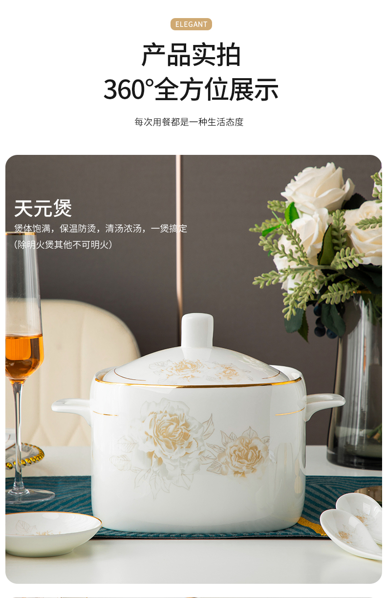 Wooden house product dishes suit household Nordic light key-2 luxury up phnom penh jingdezhen ceramic tableware suit dishes