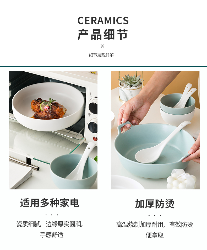 Wooden house product dishes suit household Nordic ins wind matte enrolled creative ceramic tableware to eat bread and butter plate combination