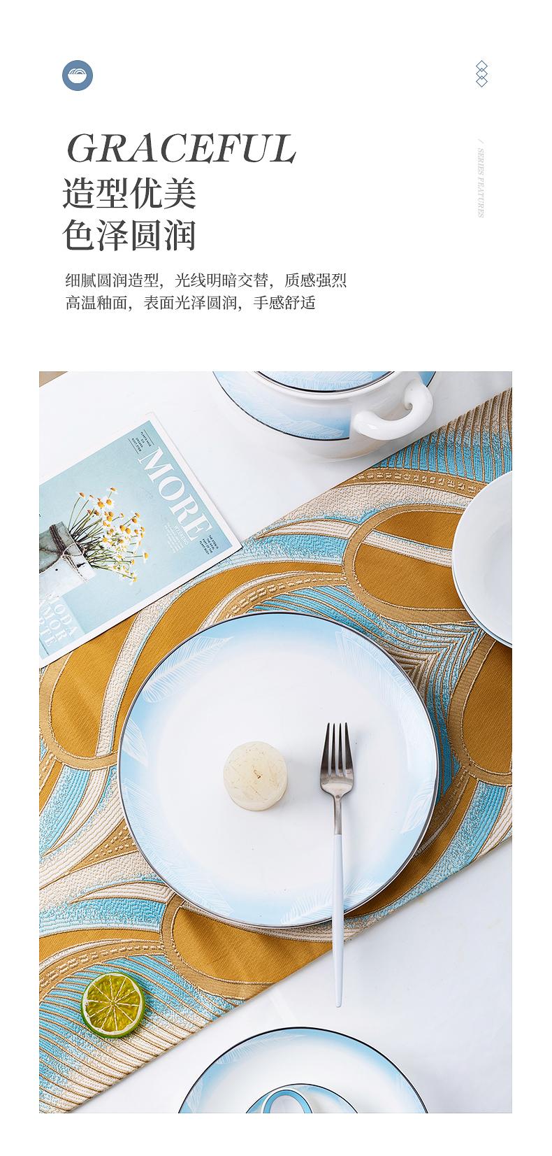 Wooden house product dishes suit household Nordic breeze light key-2 luxury housewarming ipads porcelain tableware suit jingdezhen dishes