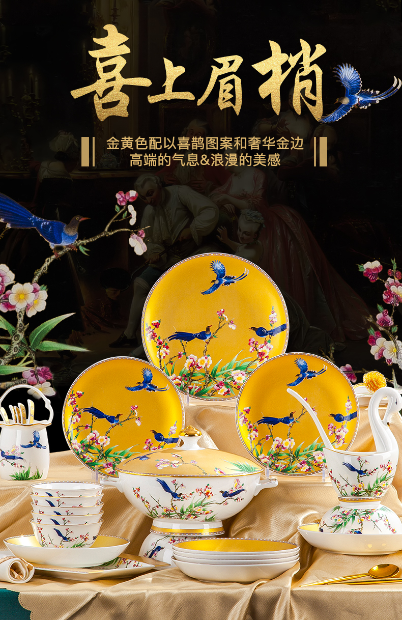 High - grade ipads China tableware European dishes sets up phnom penh Chinese style household jingdezhen ceramics dishes costly combination