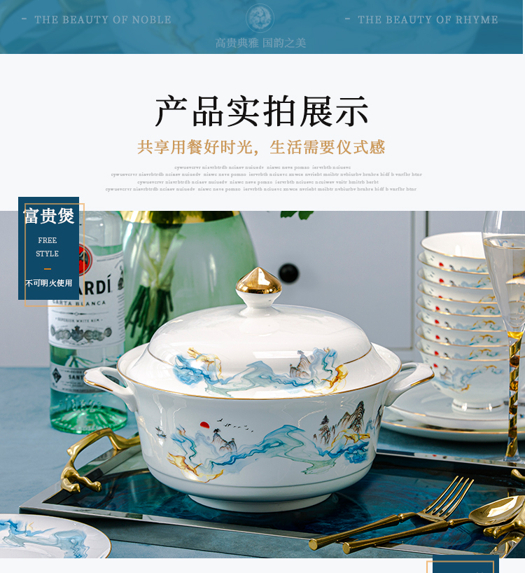 Wooden house product jingdezhen high - grade ipads China tableware dishes suit household Nordic light key-2 luxury Chinese dishes gifts