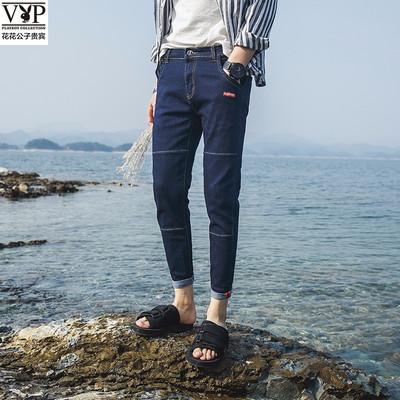 花花公子夏季弹力牛仔裤男薄款潮流韩版青年修身小脚裤休闲九分裤