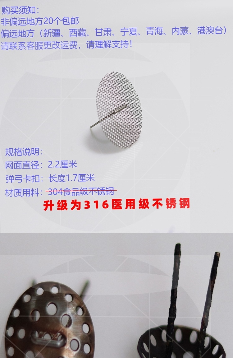 It screen pack built - in 316 stainless steel expressions using tea filter hole to prevent the tea u.s blocked.