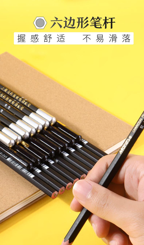 马利素描铅笔素描笔美术生专用速写套装马力软炭软中硬全套亚光玛丽软性特浓软碳绘画比详细照片