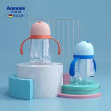 安慕斯儿童吸管杯婴儿防摔学饮杯