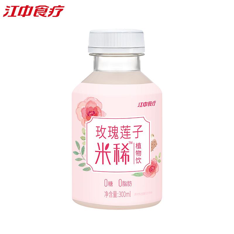 江中食疗玫瑰莲子米稀植物饮品