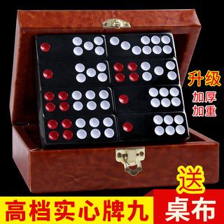 Китайское домино,  Карты девять карты девять карты кость карты домой большой размер карты девять дней девять толкать карты девять гуандун строка девять комплексное лицензирование почта, цена 1307 руб