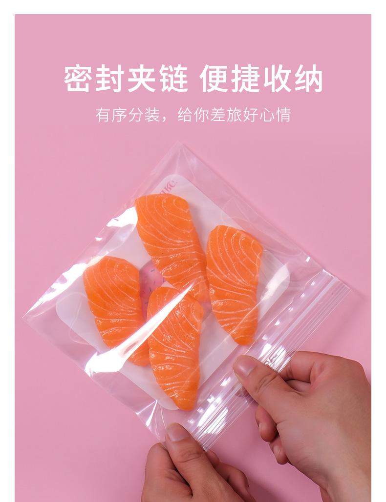 特瑞洁密封袋加厚食品保鲜袋冰箱儿童宝宝可爱零食水果自封密实袋详细照片