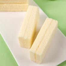【鹿人食者】乳酸菌三明治蒸蛋糕400g