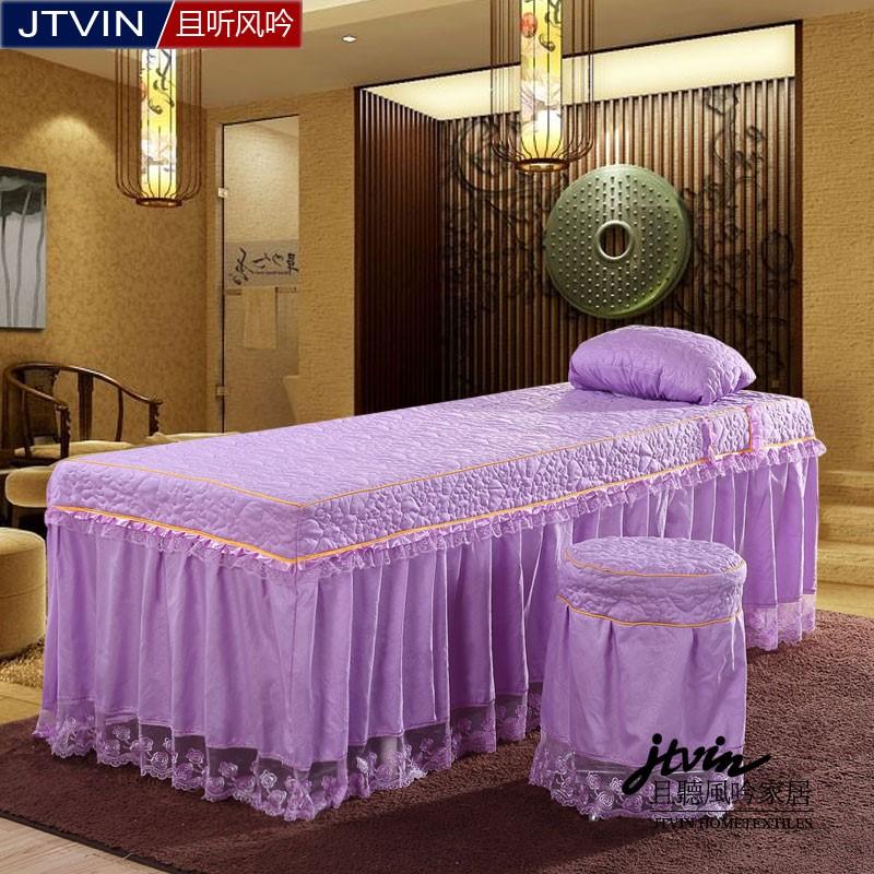 Khăn trải giường bốn mảnh, trải giường massage bốn mảnh cho thẩm mỹ viện, có thể được tùy chỉnh - Trang bị tấm