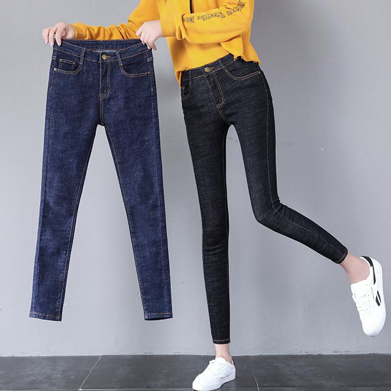 高腰薄款牛仔褲女2020年新款潮夏季修身顯瘦純色緊身九分小腳褲子