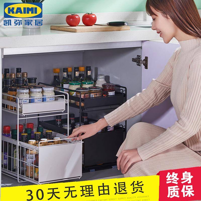 厨房下水槽置物架落地式收纳推拉伸缩抽拉柜下橱柜多层厨下储物架