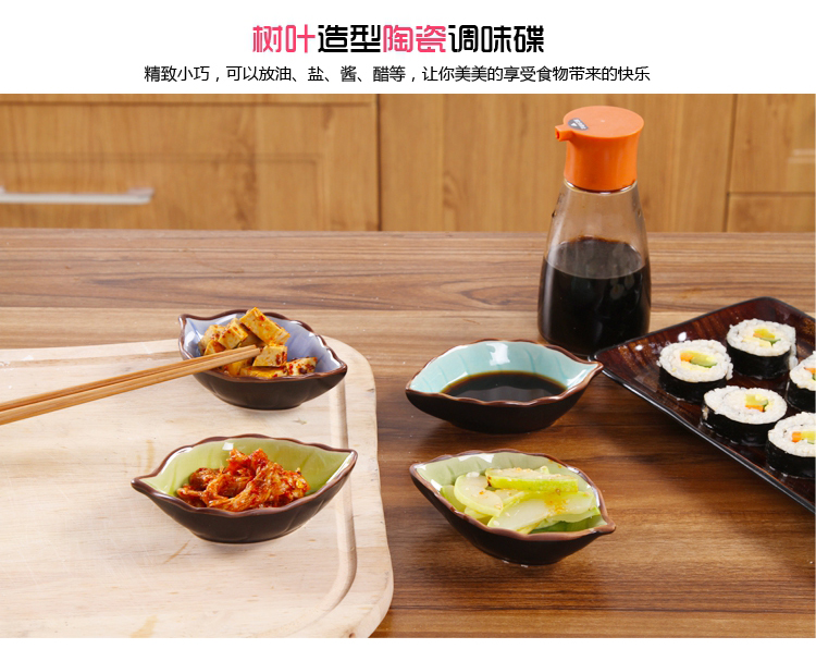 Small ceramic paste disc creative lovely restaurant taste dish vinegar dish suits for plate soy sauce dish the home side dishes