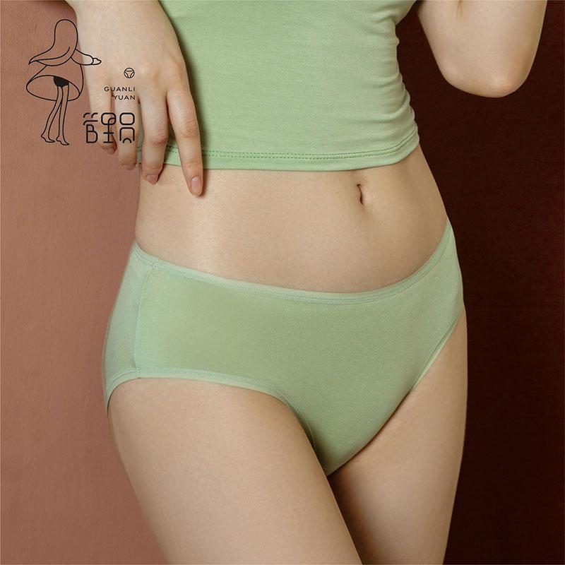 【3条装】管里员芦荟女士内裤