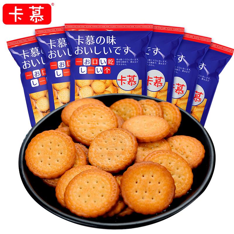 卡慕网红天日盐日式小圆饼