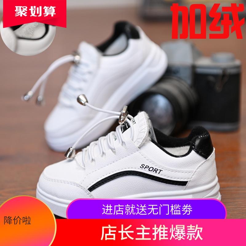 男童秋冬运动鞋女学生儿童板鞋v男童加绒a男童童鞋棉鞋pu皮鞋小白鞋