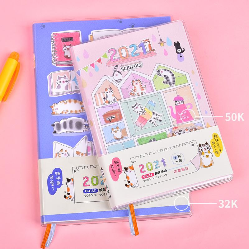 台湾三莹sunny2021跨年不理猫手册本子日程本彩色内页计划周计划日记本可爱手绘手账2020年9月到2021年12月