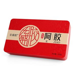【250克】山东铁盒驴皮阿胶块补血
