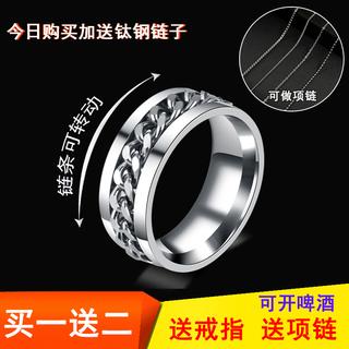 Кольца, перстни,  Может открыто пиво капсула артефакт кольцо мужчина волна личность titanium женщина ins волна любители мода чистый красный открывалка, цена 130 руб