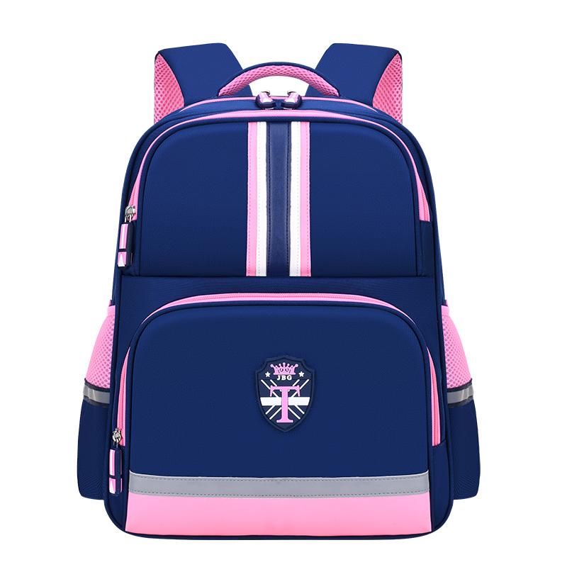 小学生女护脊儿童韩版轻便减负书包
