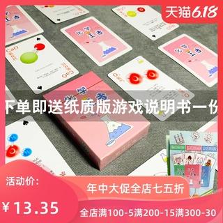 Разное,  Из школа покер рано старшие классы средней школы сырье изучение из школа король стол тур элемент период стол карта карты покер бумага карты, цена 183 руб