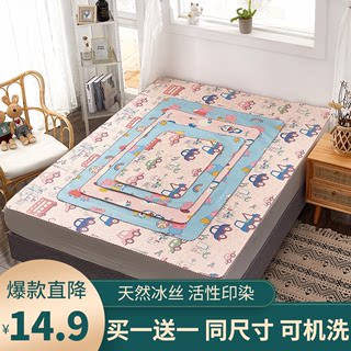 Summer breathable waterproof baby changing mat washable silk mat baby summer ice queen size mattress pad to protect large