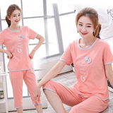 Pajamas women's summer cotton short-sleeved cropped trousers Korean version of the fresh and cute home service student ladies two-piece suit