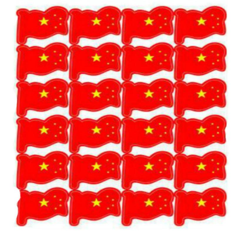 国旗12345号中国标准小国旗子五星红旗党旗灯杆旗678号手摇旗小红旗纳米防水防晒国庆节户外悬挂式街道装饰贴
