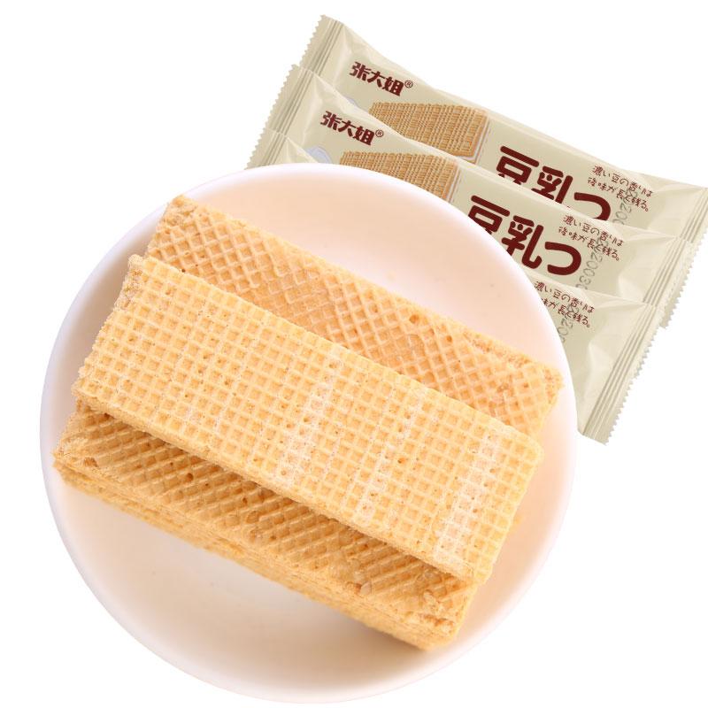 ¥9.90 【香食港】旗舰款豆乳威化饼干