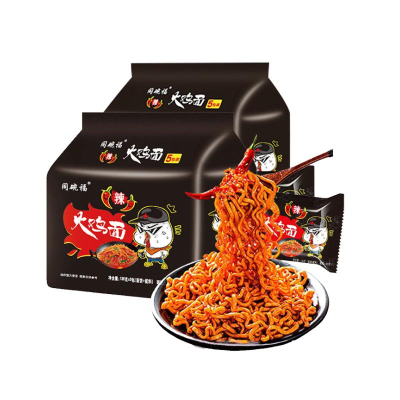 【同碗福】超辣火鸡面118g*5袋
