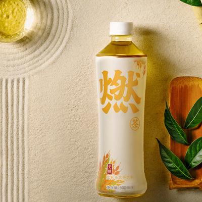 【美国专供 美国仓发货】元気森林玄米燃茶500ml/瓶*3