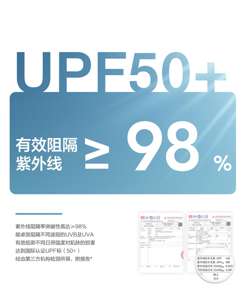 蕉下 2021新款轻薄防晒休闲裤 UFP50+ 图6