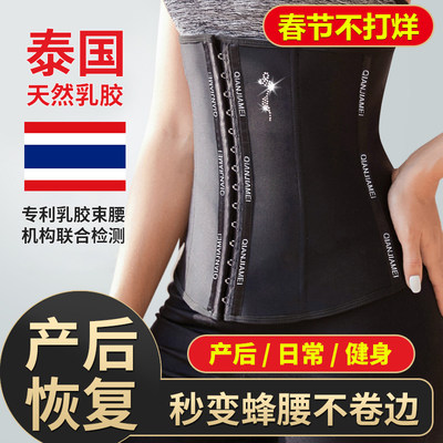 Postpartum abdomen hip bunch belt female slimming small abdomen meat artifact strength to collect small belly body shaping waist thin section