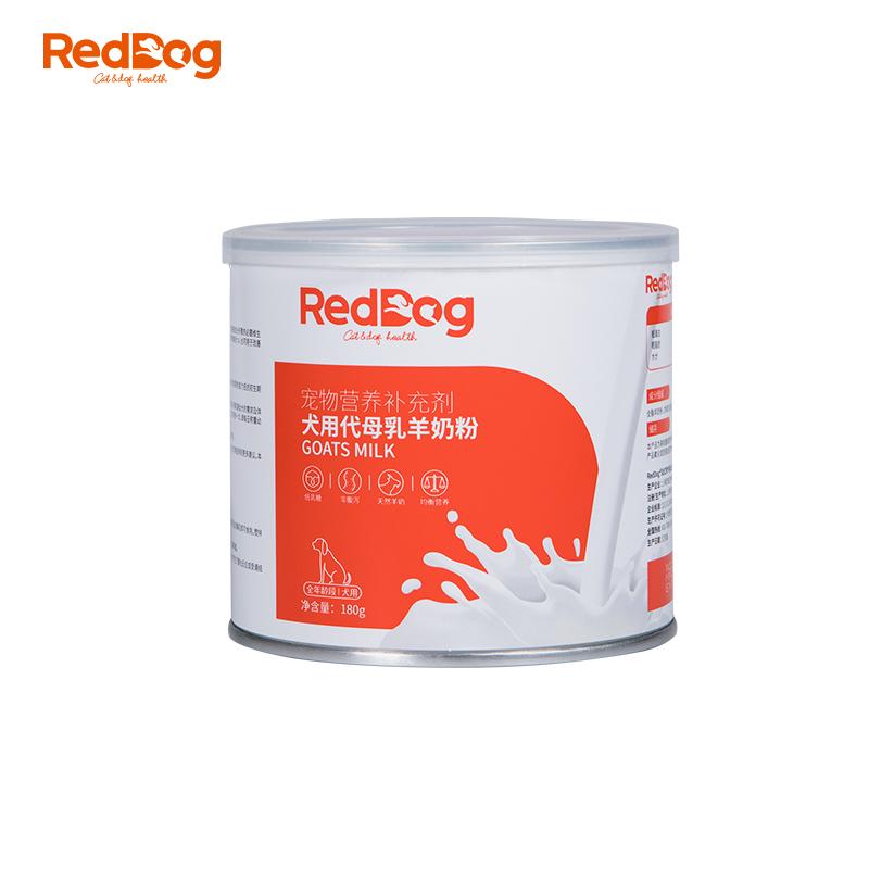 【双11预售】红狗羊奶粉猫狗补钙防腹泻低乳糖宠物幼猫犬180g*2