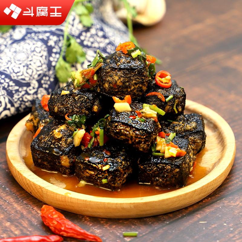 【斗腐王】湖南正宗长沙臭豆腐生胚40片