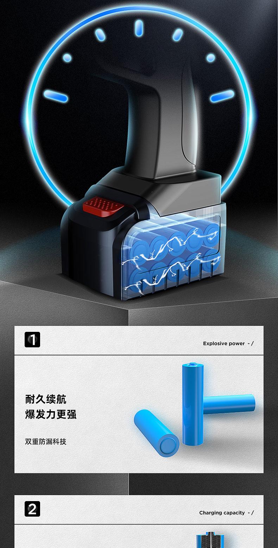 免接电无线洗车神器锂电池手提洗车机家用可携式高压水泵水枪清洗机详细照片
