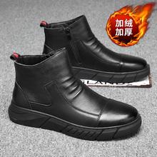 【巷才】皮靴男高帮英伦软底加绒棉鞋马丁靴