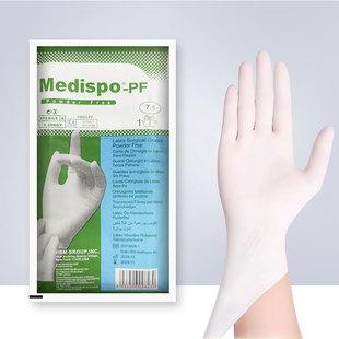 麦迪斯 一次性使用7.5寸灭菌橡胶外科手套医用手套