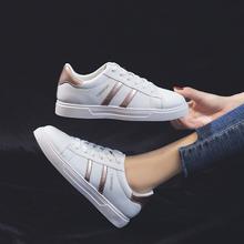 2020年秋季新款爆款小白鞋女