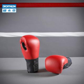 Детские боксёрские перчатки, груши,  Следовать карта леннон  3-13 ребенок ребенок ушу борьба кулак боксерские перчатки младенец борьба забастовка обучение мешок с песком кулак  BOX, цена 1451 руб