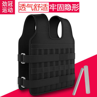Weight-bearing vest,...