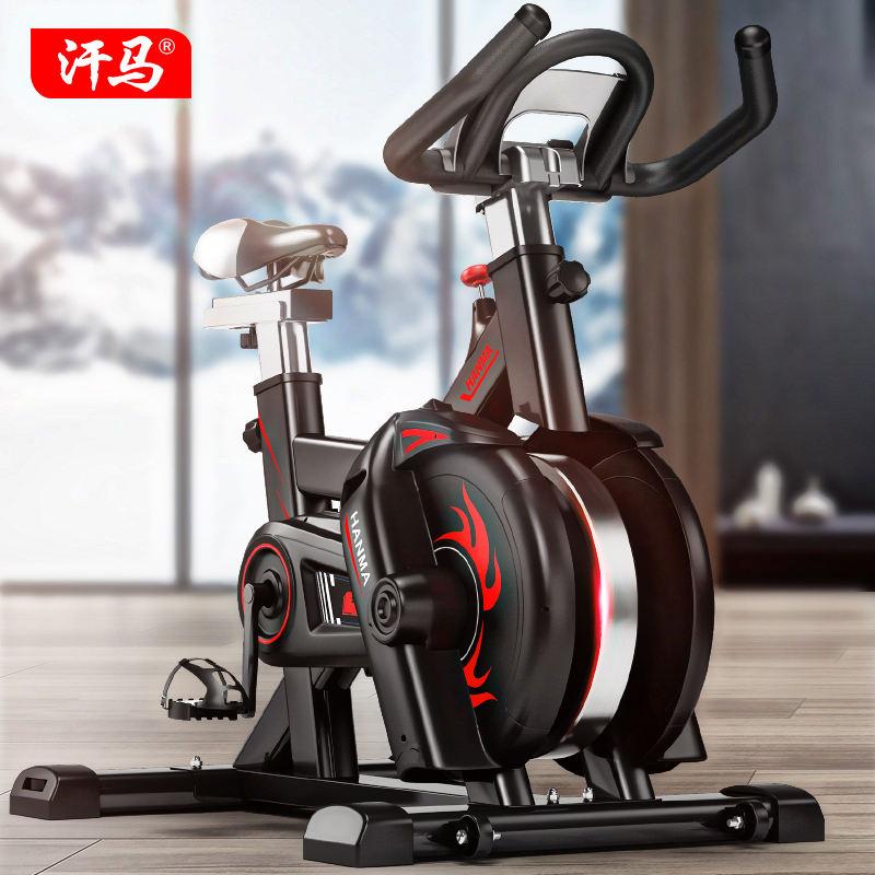 汗马动感单车家用室内超静音健身自行车减肥运动单车健身器材