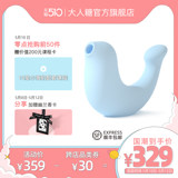 Adult sugar CW small seal jumping eggs inserted female passion 用 妻 调 成 人 人 用 性 自