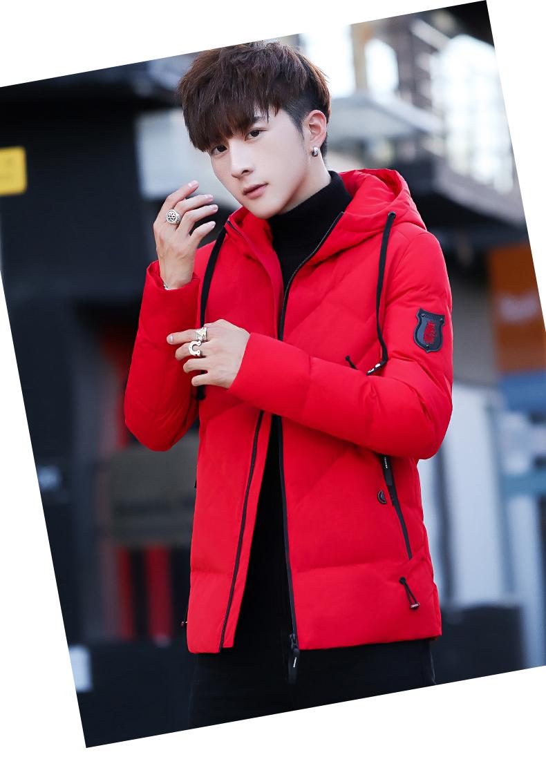 Down jacket men's short winter thick coat 2020 new 100 handsome tide brand men decoration body Korean version of cotton clothing 57 Online shopping Bangladesh